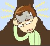 太田市くじらい接骨院 群発性頭痛とは