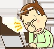 太田市くじらい接骨院 緊張性頭痛とは