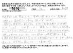 太田市矢場新町交通事故口コミ