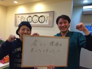 山崎昇さん