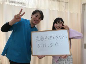 太田市龍舞町10代女性 交通事故によるケガの口コミ