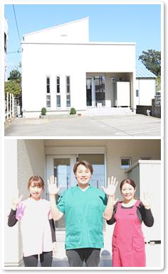 太田市くじらい接骨院の写真